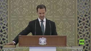 بشار الأسد يؤدي اليمين الدستورية رئيسا للجمهورية العربية السورية