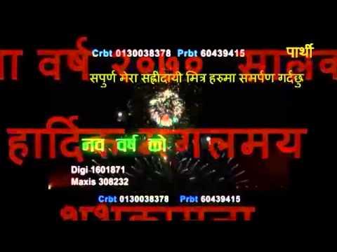 NEPALI NEW YEAR SONGS 2070 - YouTube.mp3