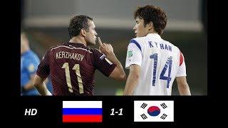 футбол. Обзор матча. Россия - Южная Корея (2-1) 19.11.13