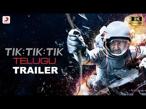 Tik Tik Tik - Telugu Trailer  | Jayam Ravi, Nivetha Pethuraj | D.Imman | Shakti Soundar Rajan