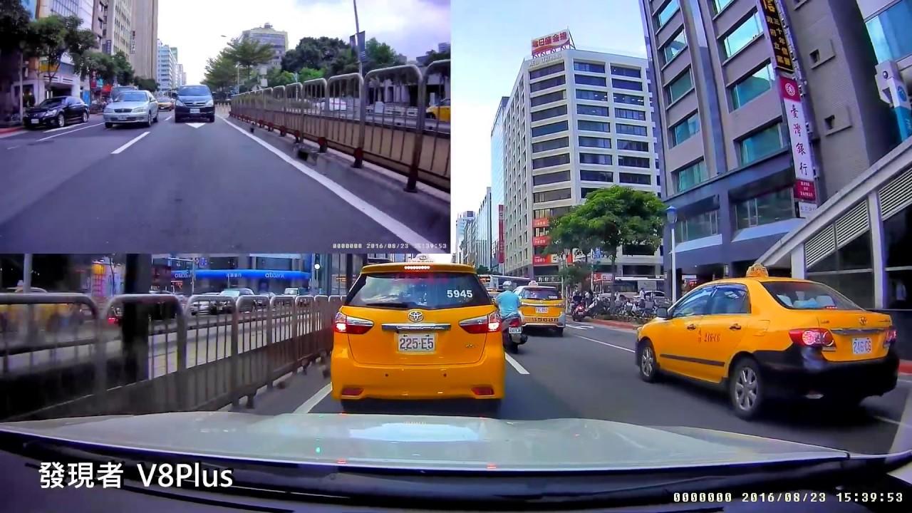 發現者 V8 PLUS 前後雙 SONY 鏡頭 行車記錄器 請用1080P 觀看 - YouTube