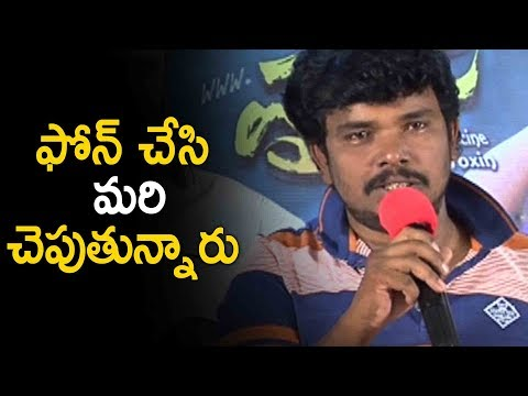 Sampoornesh Babu Emotional Speech @ Virus Movie Success Meet   Latest Telugu Movie Trailers