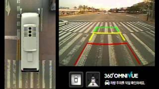 2015서울모터쇼 공식 셔틀버스(선롱버스) 옴니뷰 장착