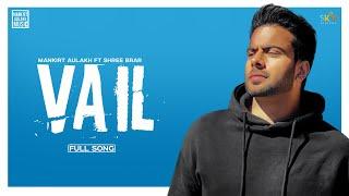 VAIL (OFFICIAL AUDIO) | Mankirt Aulakh | Ft. Shree Brar | Avvy Sra | Latest Punjabi Song 2020