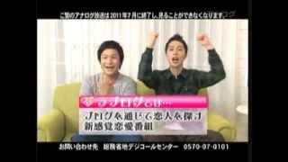 2009CX新感覚恋愛番組【ラブログ】no.1 はんにゃ初メインMC番組! 出演...
