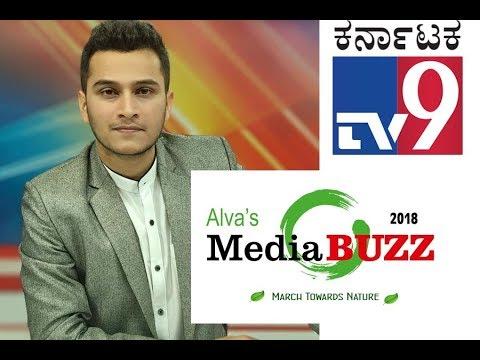 Media Buzz-2018 Inauguration speech by Amaraprasad, News Anchor TV9 Kannada