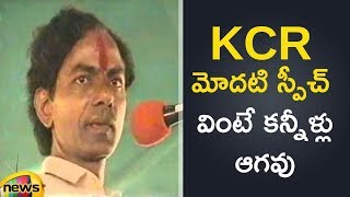 KCR Counters To Opposition