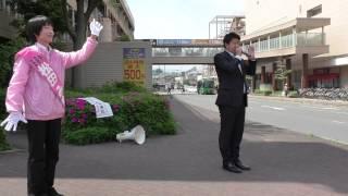 松田みゆき 大野城市議会議員候補 イオン大野城ショッピングセンター前...