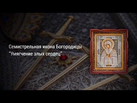 Икона Достойно Есть Божьей Матери Значение иконы и молитва