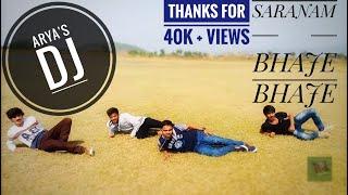 Saranam Bhaje Bhaje Video | DJ | HariPK Dance