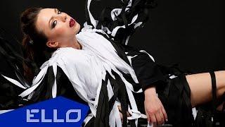Соня Кей (Sonya Kay) - Вильна