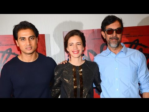 'Mantra' Movie Trailer Launch | Kalki Koechlin , Rajat Kapoor, Shiv Pandit