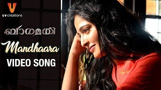 Mandhaara Song   Bhaagamathie Malayalam Movie Songs   Anushka Shetty   Unni Mukundan   Thaman