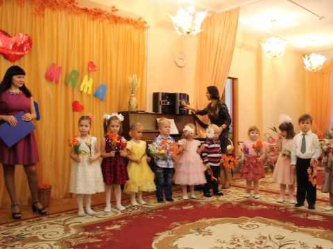 День Мамы в детском саду. Mothers Day in kindergarten