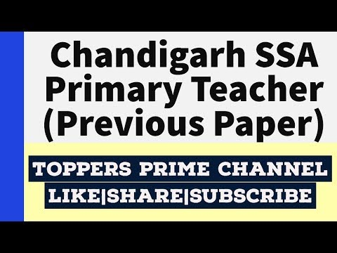 Chandigarh SSA Previous paper || Primary teacher paper fully solved Mp3