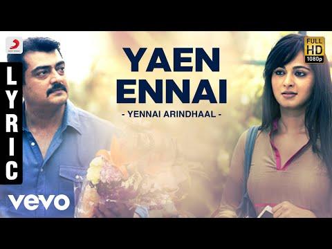 Yennai Arindhaal - Yaen Ennai Lyric | Ajith Kumar, Trisha, Anushka
