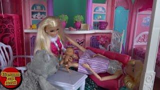 Золушка рожает в доме мечты Барби её Федя напугал, Барби мультики с куклами