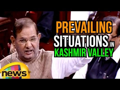 Sharad Yadav Full Speech Over Prevailing Situations In Kashmir Valley | Rajya Sabha | MangoNews