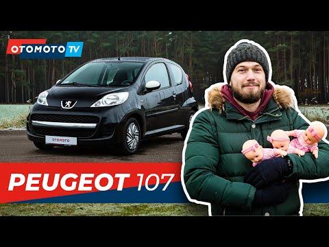 Peugeot 107 - Trojaczek z lwem na masce   Test OTOMOTO TV