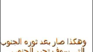 صور بلقيس ابنت الرئيس  علي عبدالله صالح
