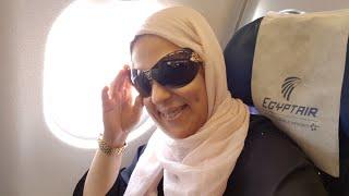ماتيجوا نتجنن ونسافر السعودية ٤٨ساعة طيران ذهاب وعودة / ولحظة اقلاع الطائرة مصر للطيران ونطير سوا😂