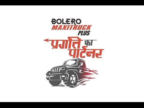 Mahindra Bolero Maxitruck plus testimonials- Hindi