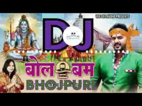 Dj vishal bol bam competition mix Hamar jogiya