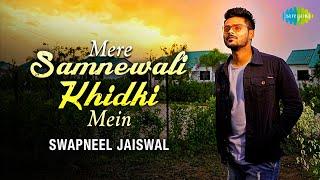 Mere Samne Wali Khidki Mein | Swapneel Jaiswal | Cover Song