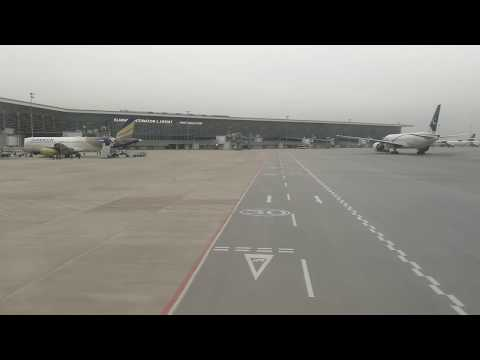 Landing at New Islamabad International Airport - Etihad Airways