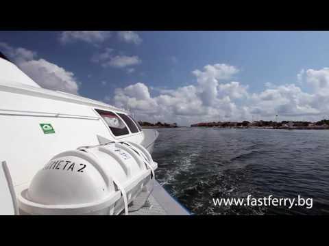 KOMETA Hydrofoil in Bulgaria