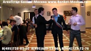 Свадебный тамада Евгений. Видео ведущего. Недорого. Москва