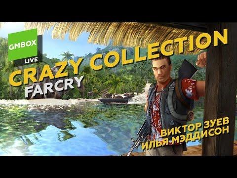Crazy Collection с