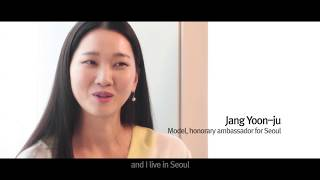 [I·SEOUL·U] I, You and Seoul : #1 Seoul is like mother