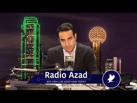 Bol Keh Lab Azad Hai Tere - Listener Show - Nov 30 2017