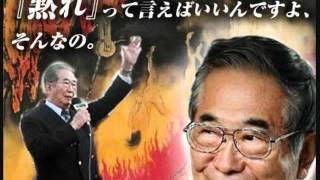 石原都知事ガレキ受入反対派「黙れ!」慎太郎Good Job!! thumbnail