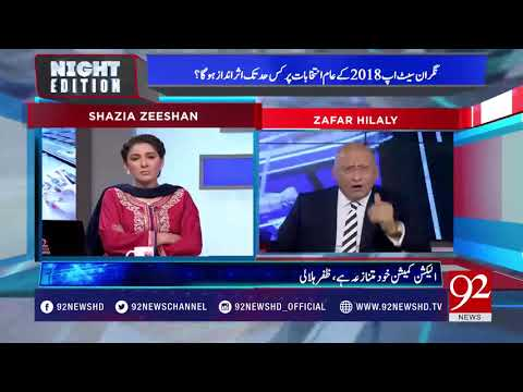 ECP To Appoint Judicial Officers As ROs For General Elections 2018 !!!