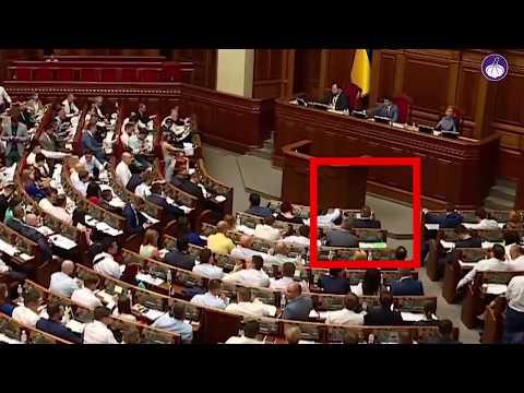 Телеканал UA: Рівне: Рух «Чесно» вважає, що «слуга народу» з Рівненщини «кнопкодавив»