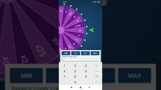 1xGames игра Money Wheel (статистика игр)