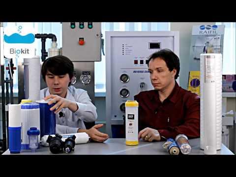 Сменные картриджи  Raifil Обзор   фильтры для воды, фильтры для очистки воды, фильтры воды, очистка