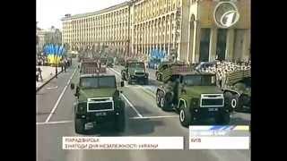 Военный парад, Украина. Army parade