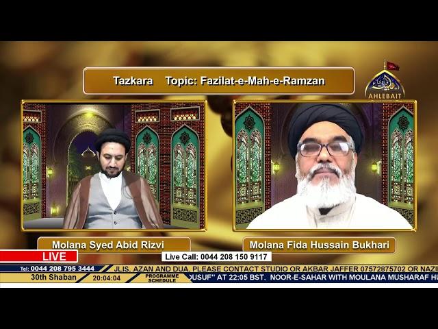 🔴 Live - Istaqbal e Mahe Ramazan - Molana Abid Rizvi - Molana Fida Bukhari -  13th Apr 2021