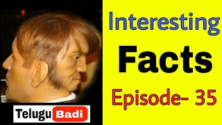 Amazing and Unknown Facts in Telugu | Interest Facts in Telugu | Telugu Badi