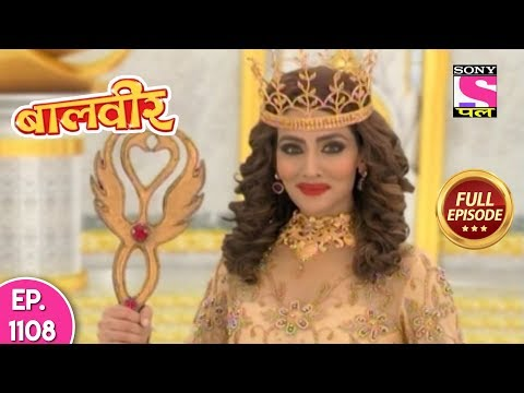 Baal Veer - Full Episode  1108 - 08th September, 2018