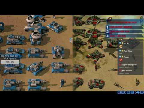 КОНФА ИЛИ СОПРА? Art of War 3: Global Conflict Стрим!