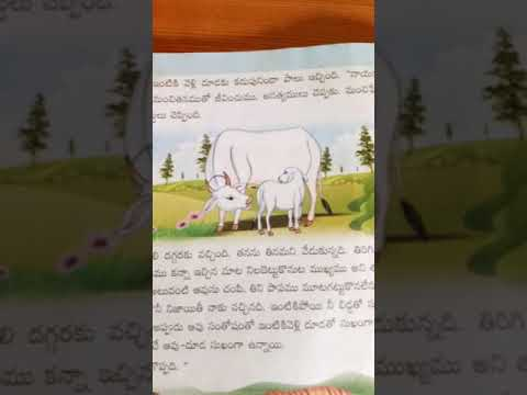 Cow and tiger story in telugu
