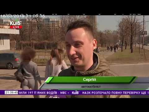 Телеканал Київ: 18.03.19 Столичні телевізійні новини 21.00