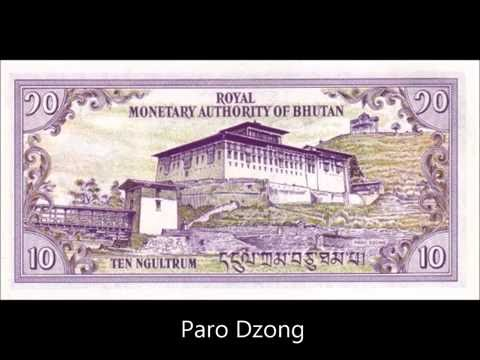 BANKNOTES BHUTAN  1985-1992 ISSUE