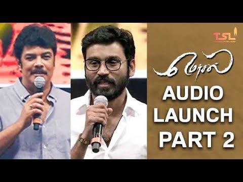 Mersal Audio Launch | Part 2 |  Vijay | AR Rahman | Kajal | Samantha | Atlee | Sri Thenandal Films