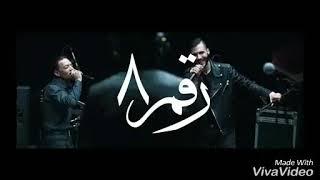 اغنيه/كريوكي / طارق الشيخ / الكيف