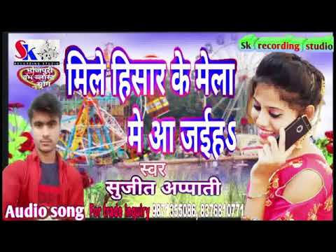 Sujit Ji Hissar Audio Song 2 2 2020